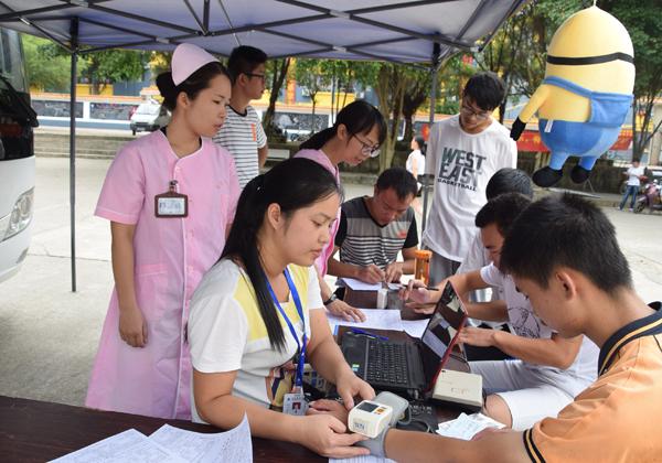 广西工程职业学院组织开展无偿献血活动