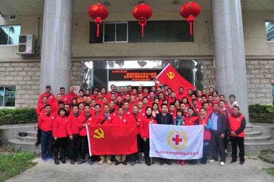 广东中山市无偿献血志愿者到百色市开展志愿服务交流活动