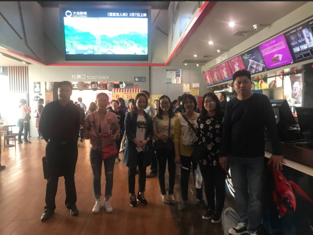 百色市中心血站组织党员观看电影《黄大年》