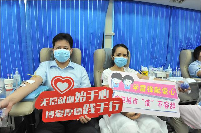 无偿献血——建行在行动