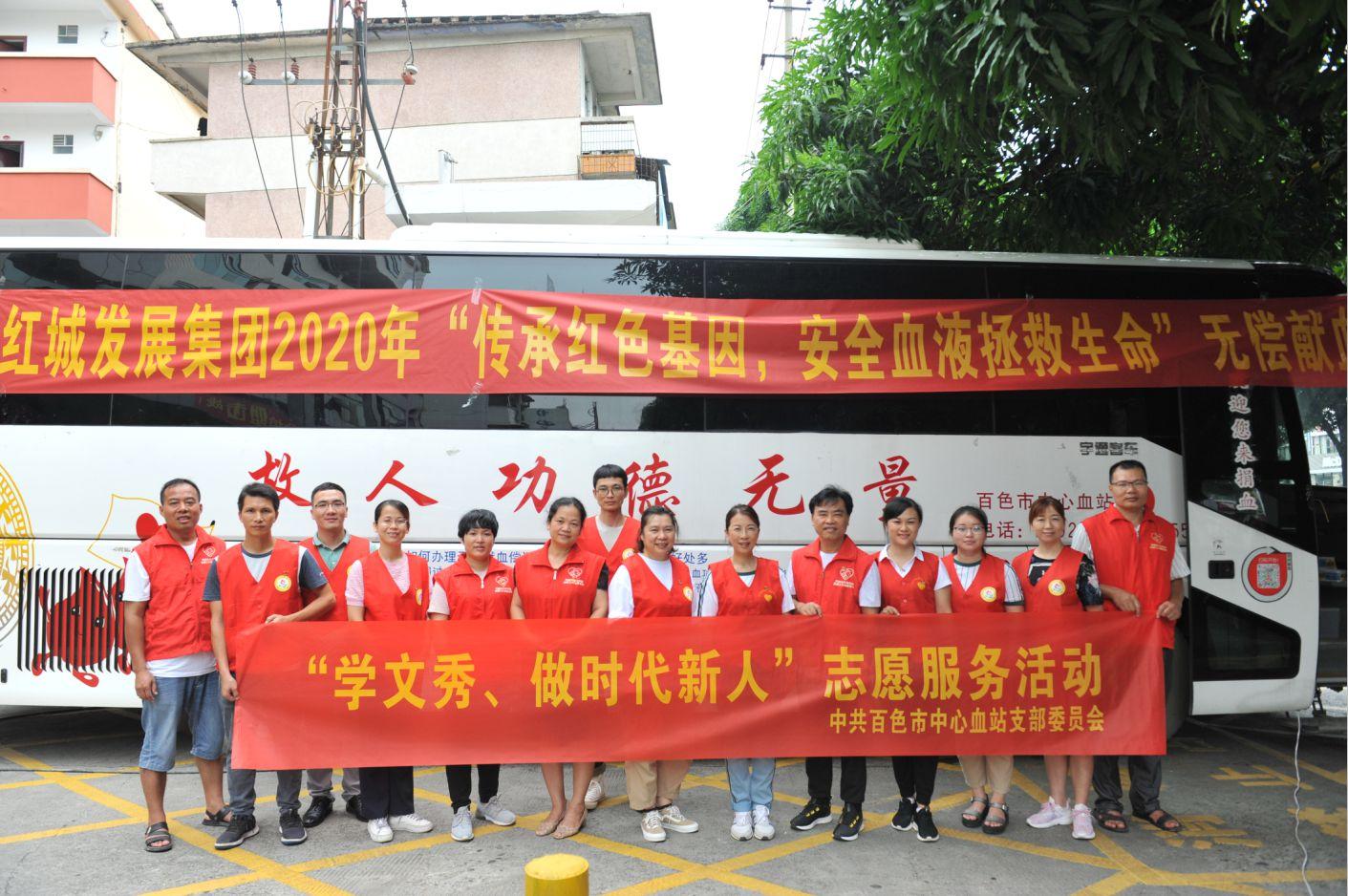 """庆祝建党99周年,我们这样为党""""庆生""""!"""